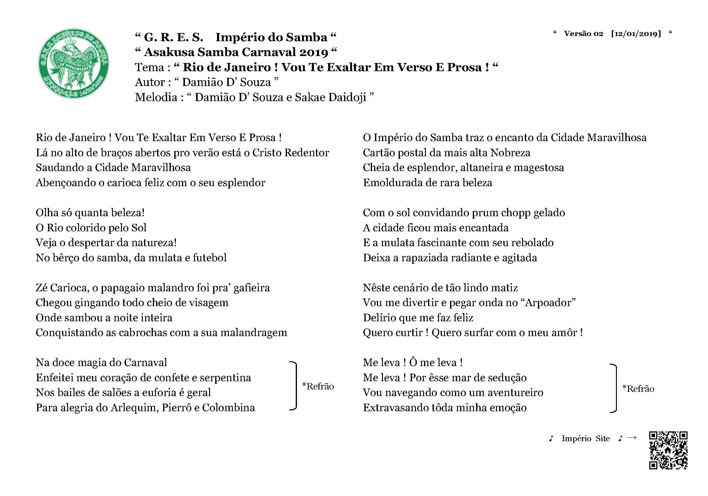 Imperio-2019-ENREDO-LETRA-(190112)